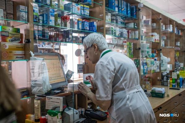Запрещенные лекарства будут привозить в Россию, но купить их в аптеке все равно будет нельзя