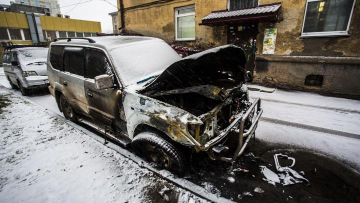 В центре Новосибирска подожгли «Лэнд Крузер»
