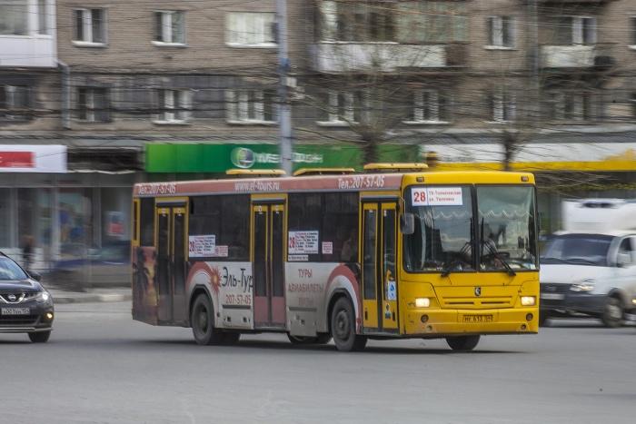 ЦУГАЭТ запустил новый сервис для пассажиров