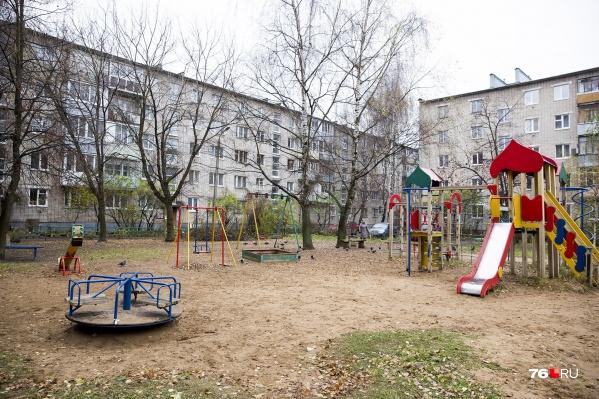 В Ярославской области в следующем году сократится финансирование по программе«Решаем вместе!»