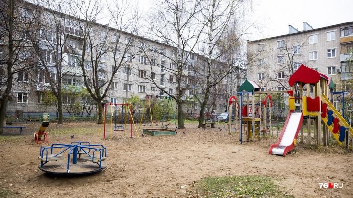 «Это просто галочка для власти»: в Ярославле урежут суммы на ремонты дворов