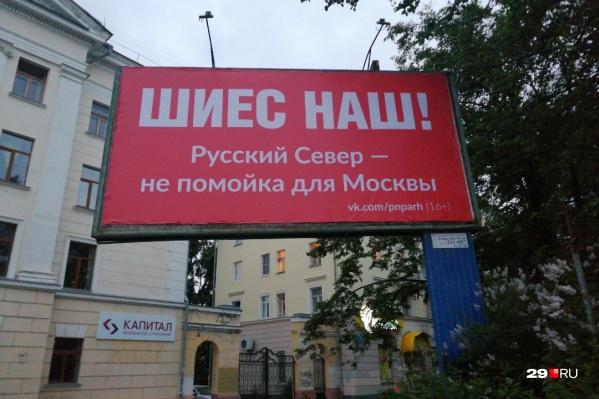 Автор акции предлагает делать фотографии на фоне билборда и выкладывать в соцсети