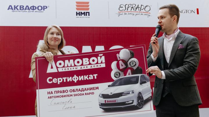 «Я до сих пор в шоке!»: жительница Самары выиграла автомобиль от «Домового»