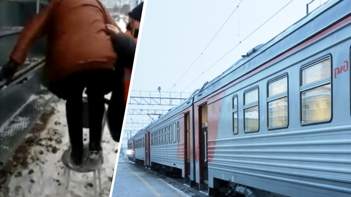 В СвЖД объяснили, почему в Кушве пассажирам пришлось забираться в электричку со стула