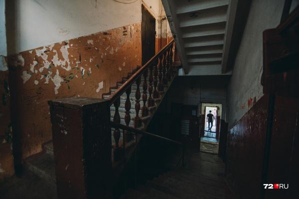 Инцидент произошел в общежитии, где родственники жили вместе