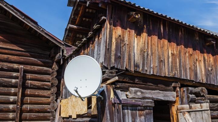 В Самарской области малоимущие семьи бесплатно обеспечат спутниковым ТВ
