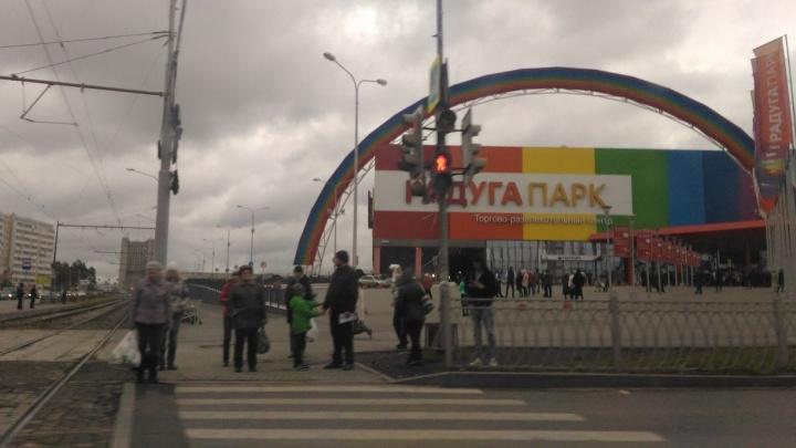 """Из ТРЦ """"Радуга-парк"""" эвакуировали посетителей и персонал"""