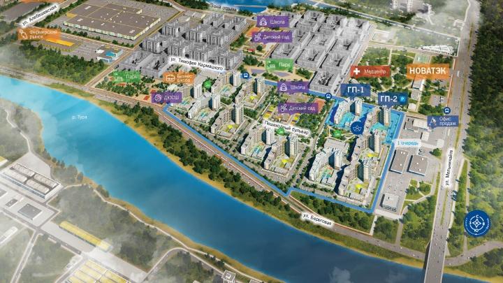Об «Айвазовском»: в городе построят новый центр с квартирами бизнес-класса