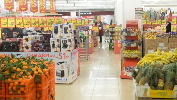 Это стабильность: в Свердловскстате подсчитали, как росли цены на товары и услуги в течение 28 лет