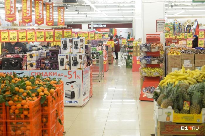 Екатеринбуржцы заметили рост цен в начале этого года, но официально он составил менее 2%