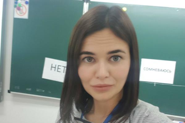 """Свтелана стала один из 15 лауреатов премии """"Учитель года - 2019"""""""