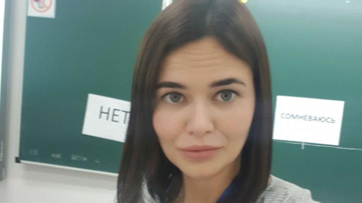 «Родители, доверяйте нам»: учительница из Переславля вошла в число лучших педагогов России