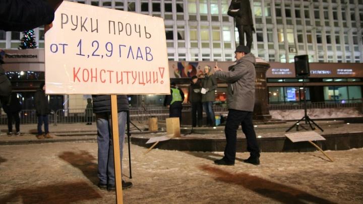 Зачитывали статьи и рассказывали, как они нарушаются: в Перми прошел митинг в защиту Конституции