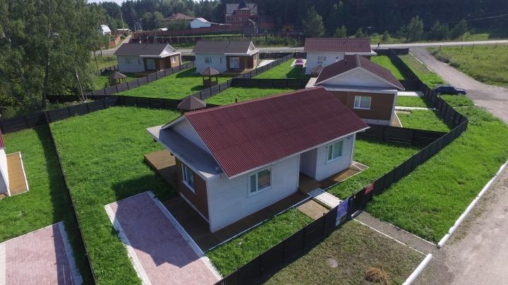 Красноярцам предложили готовые загородные дома по цене квартиры