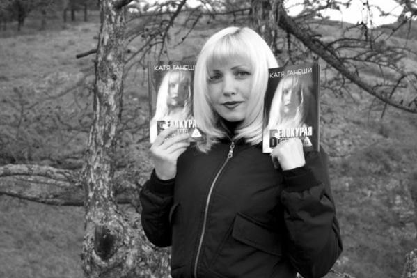 Екатерина Конопенко работала тренером по кикбоксингу до тех пор, пока кто-то не обнаружил в Сети старые снимки с её участием