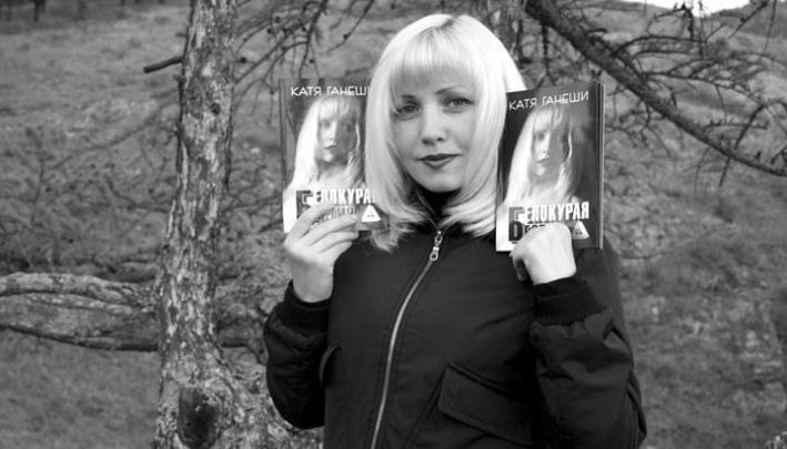 Педагога из Челябинской области, уволенную за откровенные фото, пригласили на шоу Александра Гордона