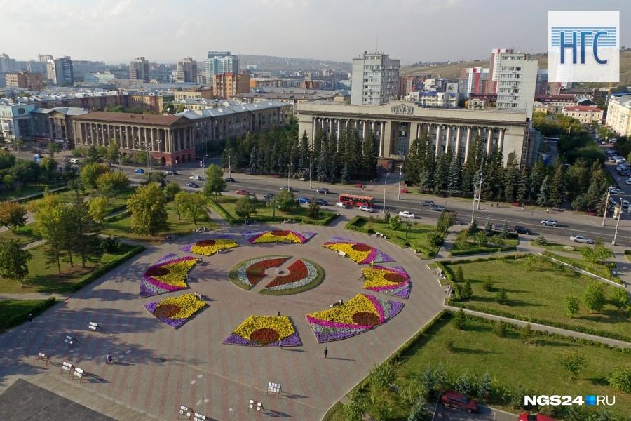 В руководстве Красноярского края отчитались одоходах