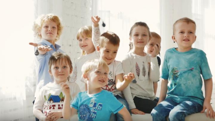 Жизнь детей сделают лучше: пять проектов в области детства получат серьезное финансирование