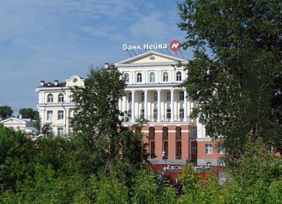 Определены актуальные критерии выбора банка для ведения бизнеса на Урале