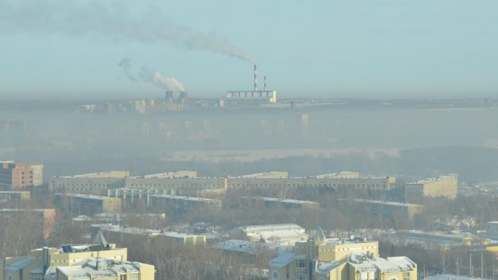 Смог возвращается: синоптики предупредили о новой смене погоды в Новосибирске