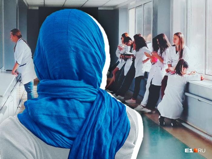 Девушке пришлось сменить платок на медицинскую шапочку, чтобы не привлекать внимание преподавателей