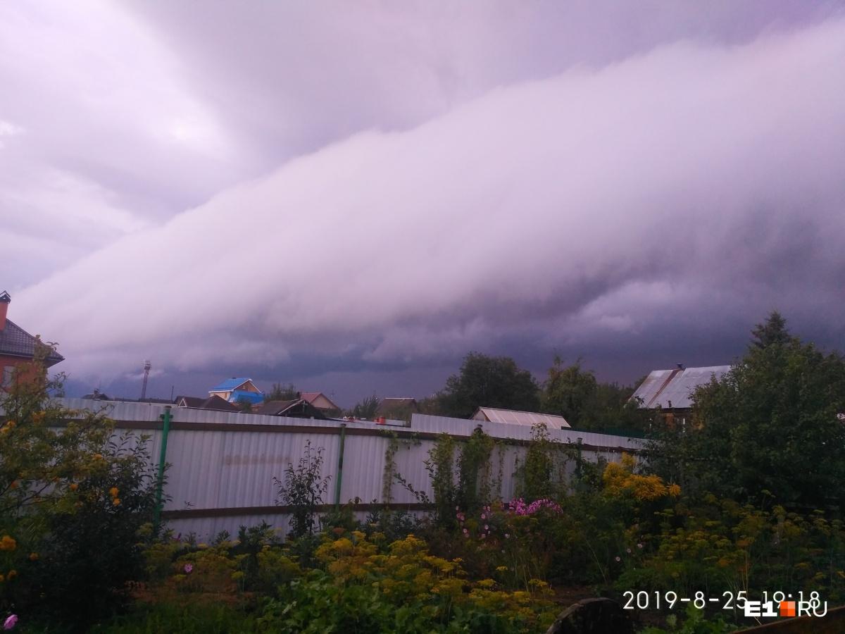Город просто накрыло облаками