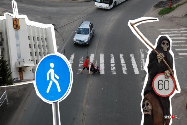 Из-за кого поставили такой знак? Лихачи на дорогах? Невнимательные пешеходы? Или просто максимально творческие чиновники?