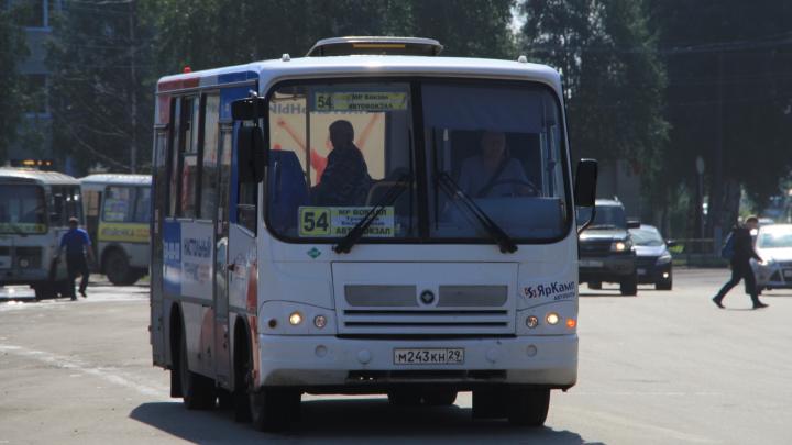 «Пешком проще»: жители Поморья объясняют властям, почему не нужно повышать цену на проезд в автобусе