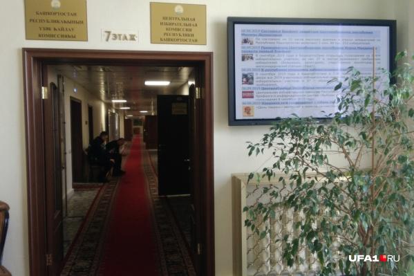 Бюллетени всю ночь считали в избирательной комиссии в здании Курултая