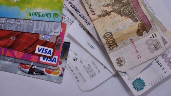 Директор детского дома в Екатеринбурге оплатила свои штрафы деньгами со счетов детей-сирот