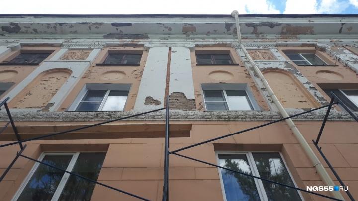 В Омске назвали дату окончания ремонта фасадов.В третий раз