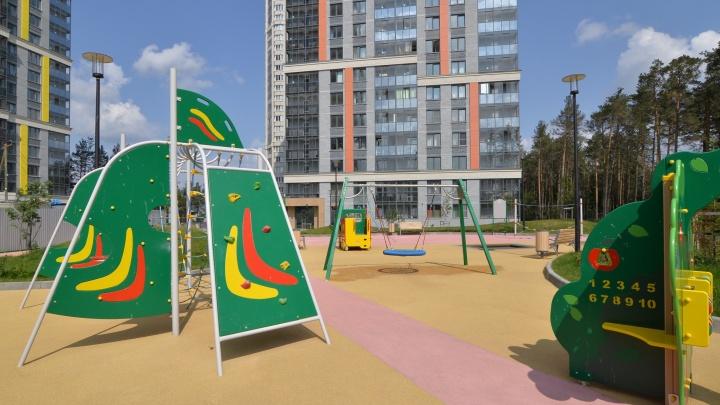 Жильё в Екатеринбурге от 45 000 рублей за «квадрат»: «Квартиромания» набрала обороты