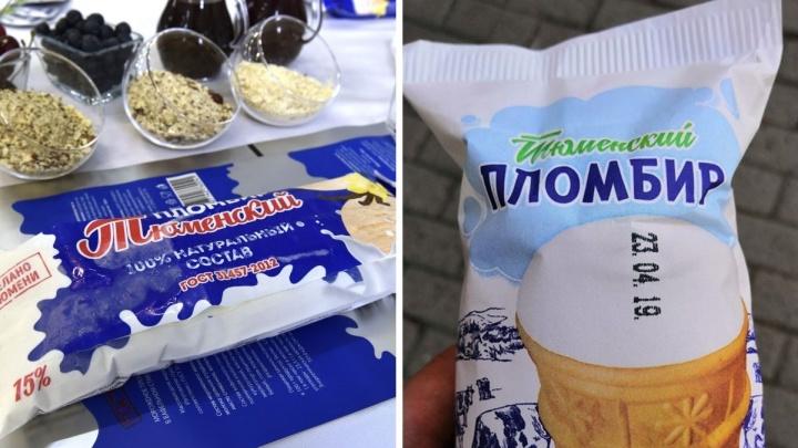 Лжетюменское мороженое — это законно? Узнали, почему тюменский пломбир везут из других регионов