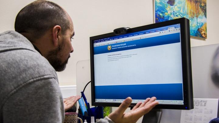 У ГИБДД сломался сайт: новосибирцы несколько часов не могут проверить штрафы