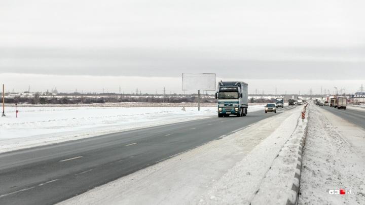 На трассе Самара — Тольятти снизили разрешенную скорость