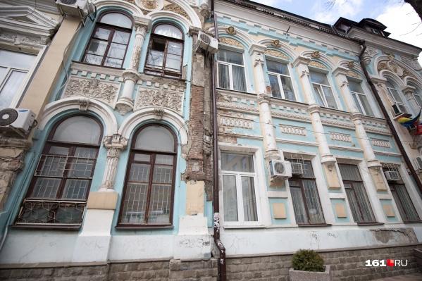 Дом на Социалистической входит в список объектов культурного наследия