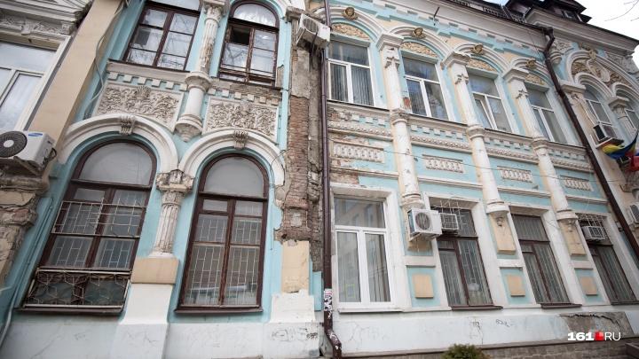 В Ростове утвердили здание для музея истории города
