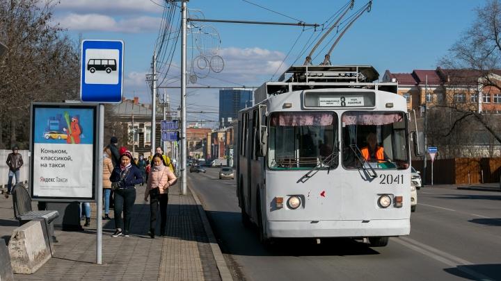Пенсионерка отсудила 100 тысяч за падение в троллейбусе