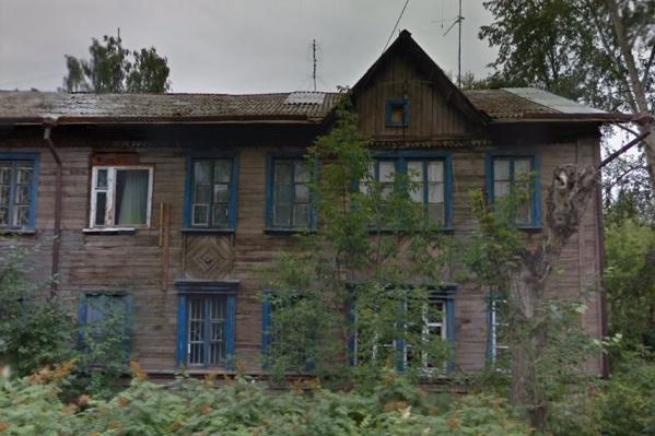 Двухэтажные жилые дома в этом квартале должны снести