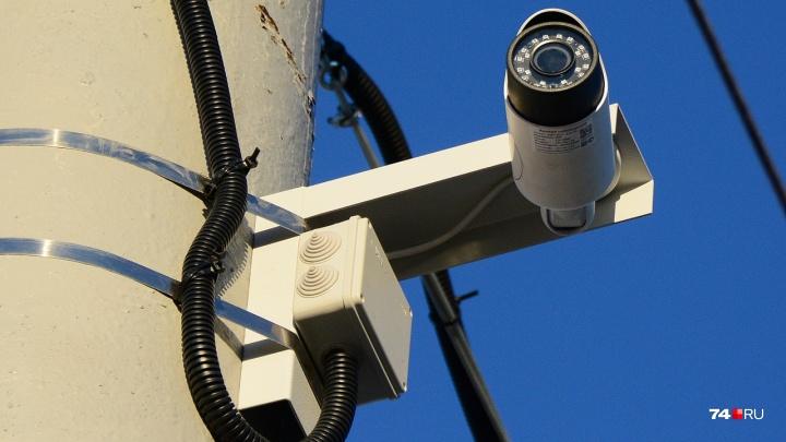 «Большой брат» пошёл вразнос: в Челябинске установят рекордное количество дорожных камер
