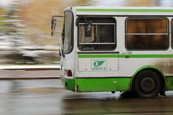 По плану автобусы будут двигаться по временной схеме полтора часа, так что в приложениях по отслеживанию автобусов их маршрут не изменят