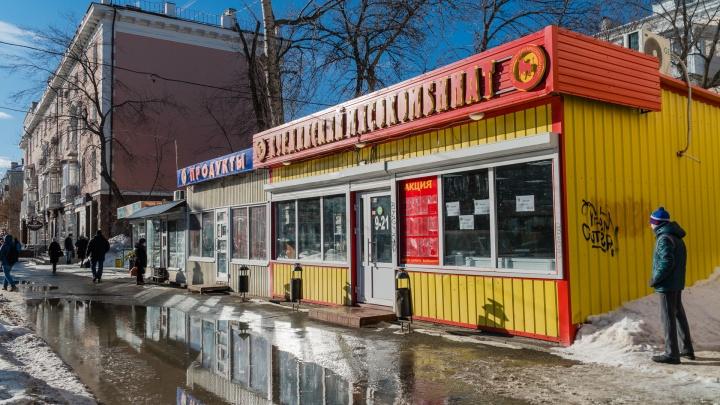 Суды, выступления в думе или массовые протесты: в Перми обсудили, как бороться со сносом киосков