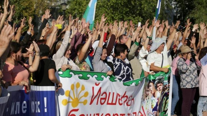 Организаторов запрещенного в Уфе митинга наказали