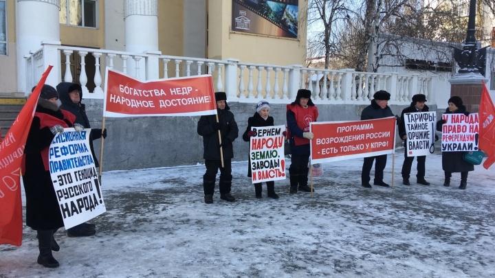 В Кургане коммунисты вышли на пикет против конституционной реформы