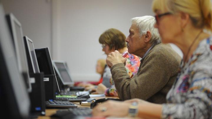«Азбука интернета» — проект, в котором приняли участие более 85 тысяч пенсионеров
