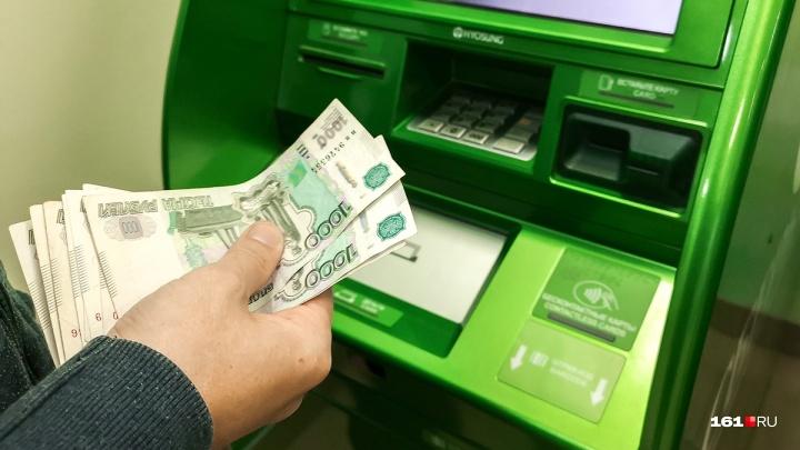Закредитованность жителей Ростовской области выросла на 20%