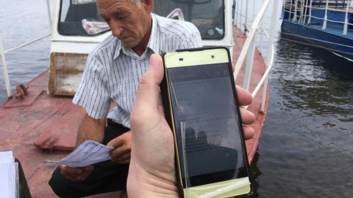 Уфимец испугался, что арестуют вклады, и заплатил130 000 рублей долга за коммуналку