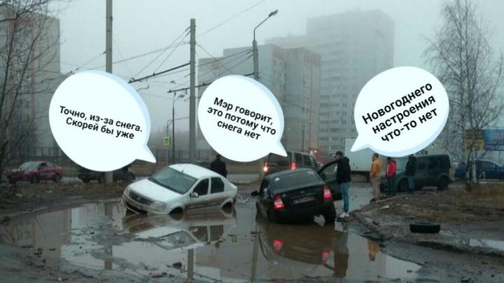 В Ярославле гигантская лужа поглотила две машины