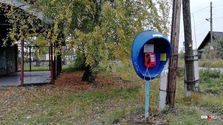 В Прикамье отменили плату за звонки с таксофонов на любые российские номера