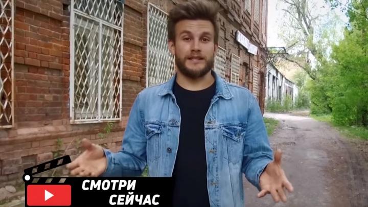 Известный блогер снял в Тобольске ролик об отношении провинциалов к москвичам. Смотрим выпуск